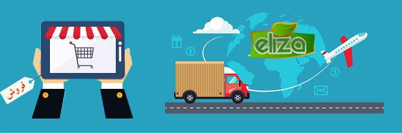 خریداری نخود صادراتی