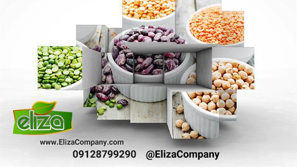 بازار حبوبات تهران
