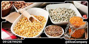 خرید حبوبات در اصفهان