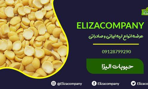 قیمت خرید لپه آذرشهر