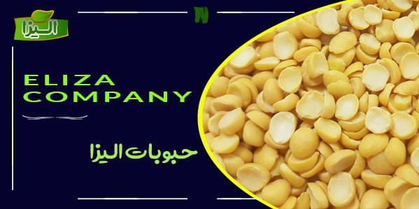 فروش اینترنتی لپه آذرشهر