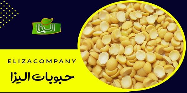 خرید عمده لپه ایرانی