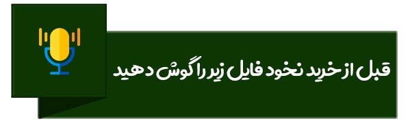 صادرات نخود کرمانشاه